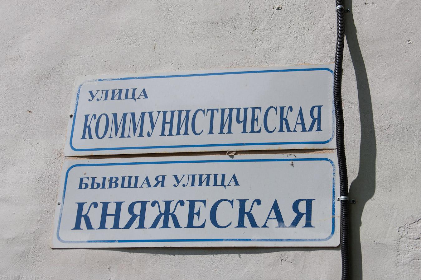 KIL_1661