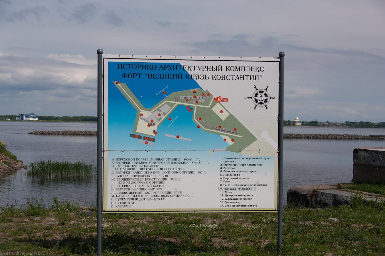 KIL_1708