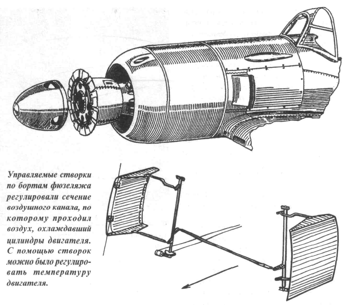 igor113 - Музей ВВС монино.Зал ВОВ ч.9: Ла-