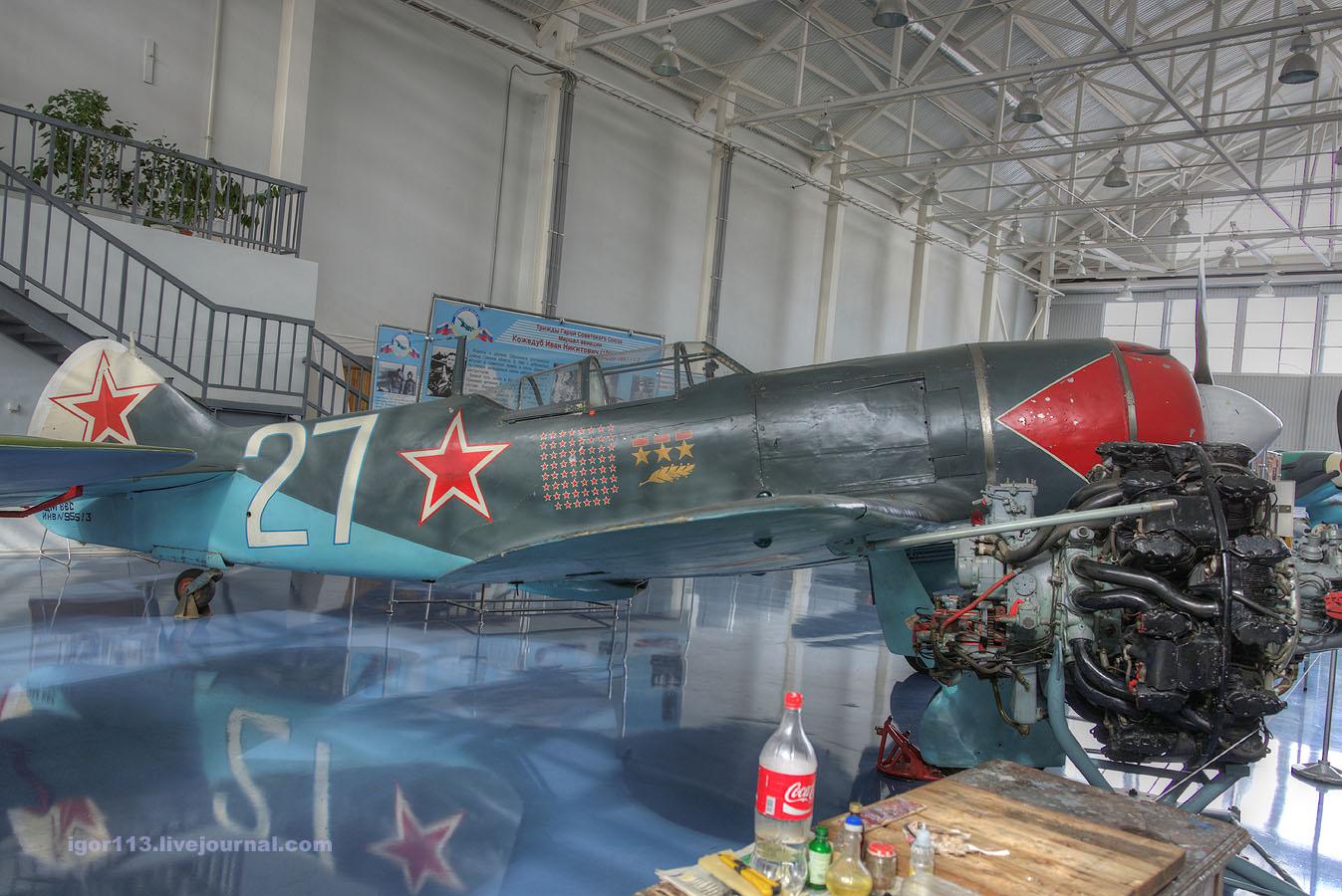 igor113 - Музей ВВС монино.Зал ВОВ ч.9: Ла-7