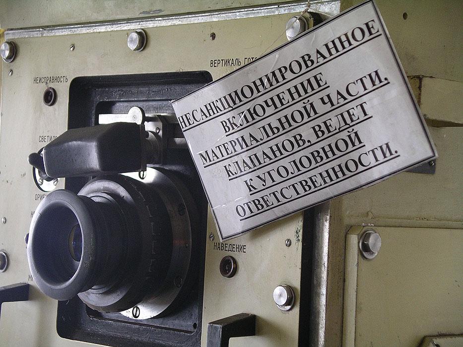 Россия игнорирует достигнутые договоренности о прекращении учебных стрельб и разминировании, - ОБСЕ - Цензор.НЕТ 4274