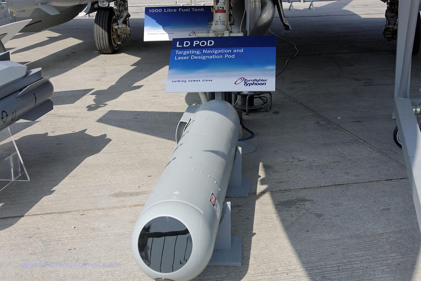 схема подвески бомб 25 р, рб