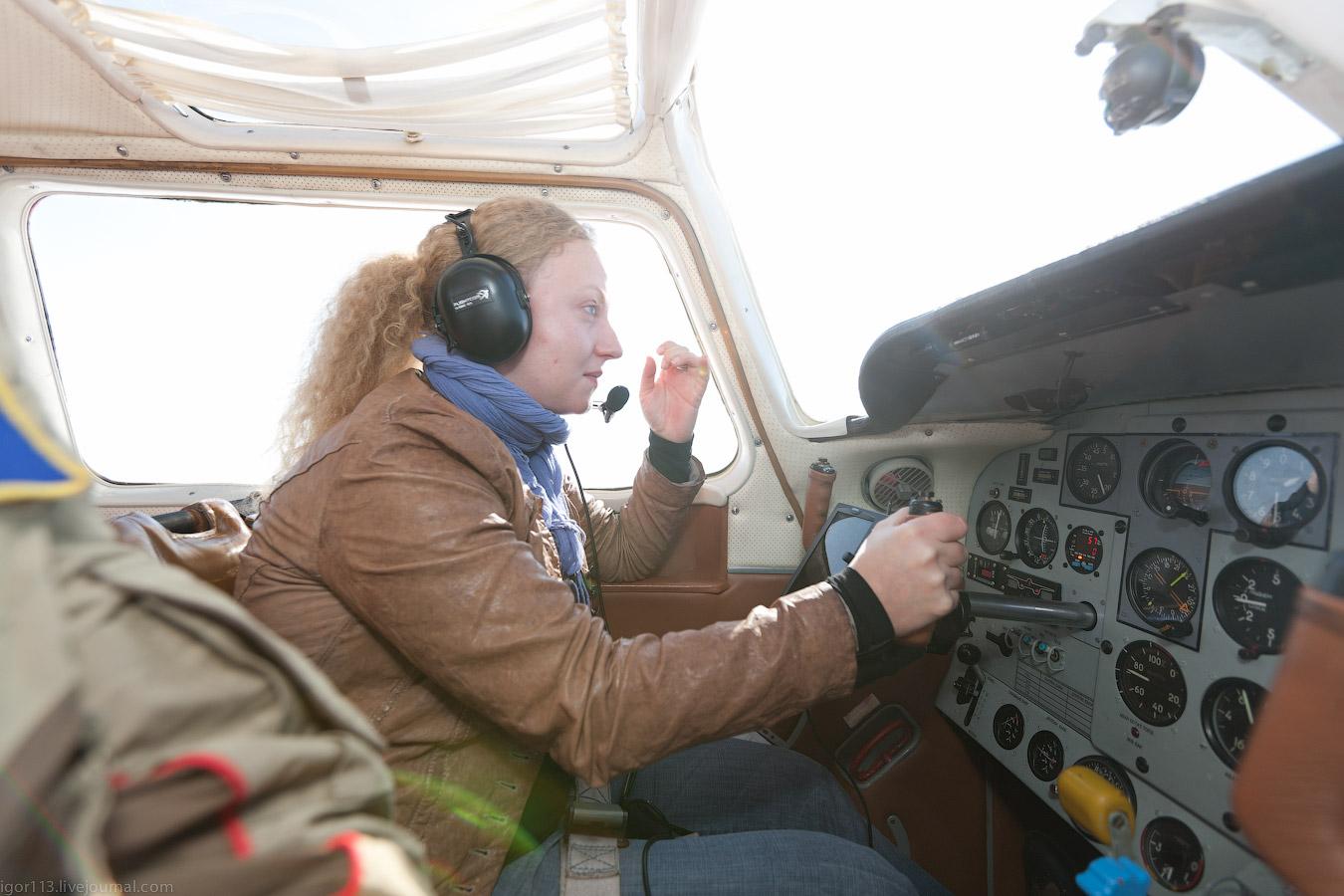 airman 280 инструкция