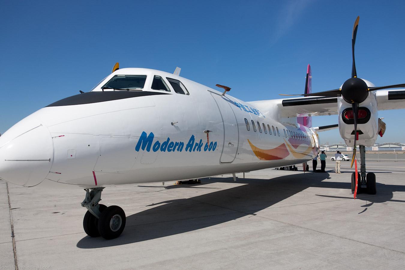 Сертификация самолета ма-60 в россии скачать экологическая сертификация