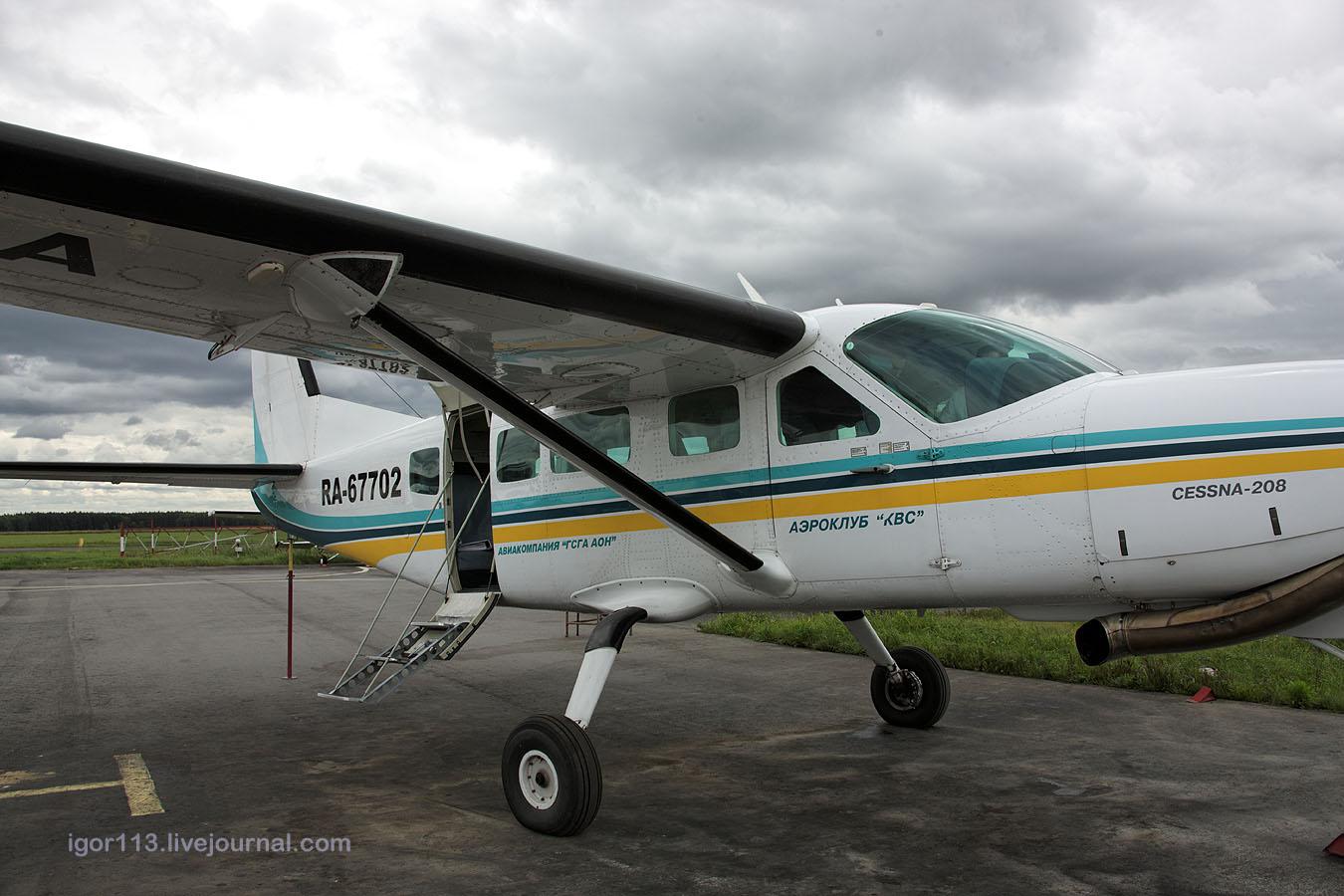 Cessna Caravan - пассажирский самолет Фото