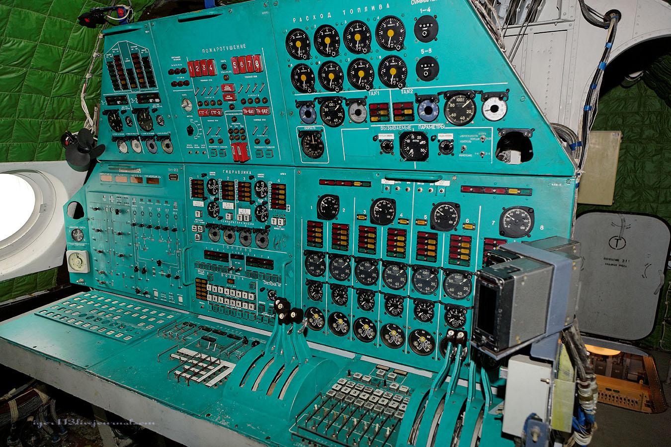 Ekranoplano Lun Lun-class ekranoplan Rusia Russia avión barco aircraft ship Лунь экраноплан