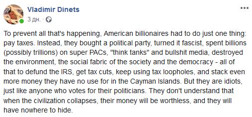 Чтобы предотвратить все это, американские миллиардеры должны были сделать только одно: заплатить налоги. Вместо этого они купили политическую партию, превратили ее в фашистов, потратили миллиарды (возможно, триллионы) на супер-PAC, «мозговые центры» и чушь, СМИ, разрушили окружающую среду, социальную структуру общества и демократию - все это для защиты IRS, чтобы получать налоговые льготы, продолжать использовать налоговые лазейки и складывать еще больше денег, которые бесполезны на Каймановых островах. Но они идиоты, как и все, кто голосует за своих политиков. Они не понимают, что когда цивилизация рухнет, их деньги будут бесполезны, и им будет негде спрятаться.