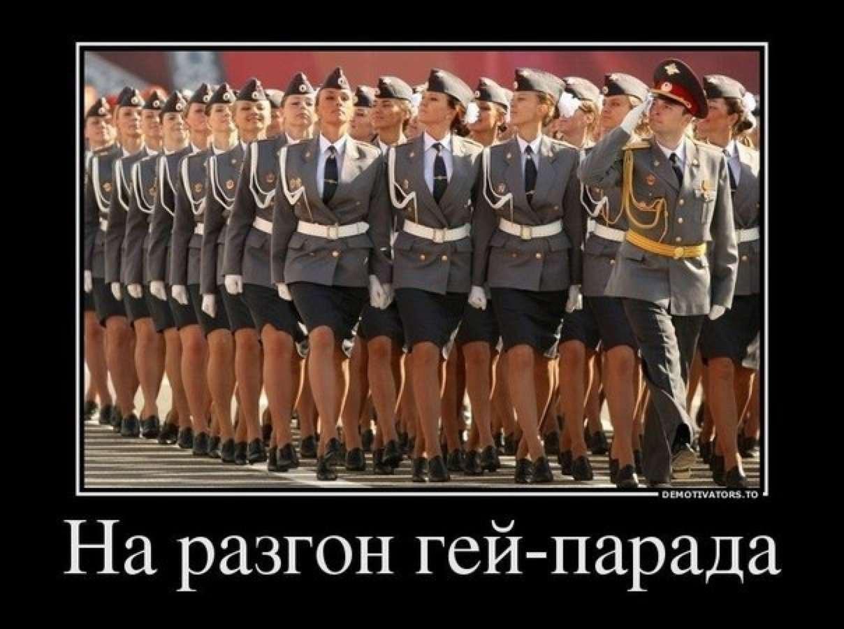 Русское порно с разгонами 2 фотография