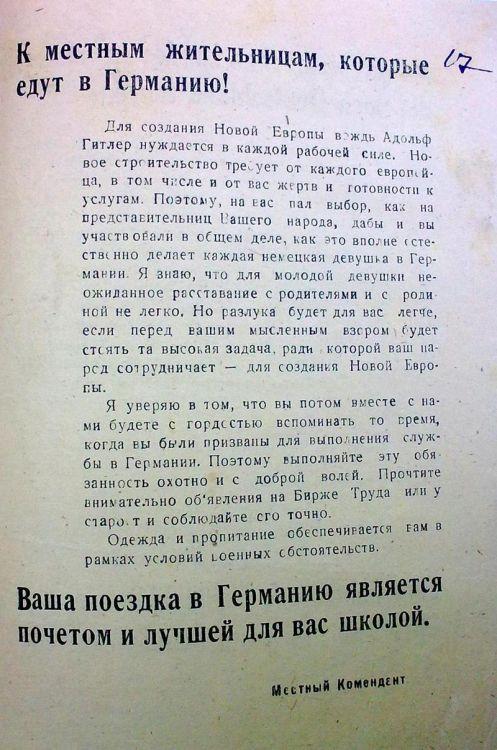 1387830533_ukr_0500