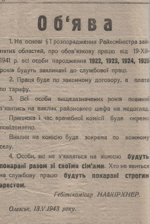 1387830519_ukr_0400