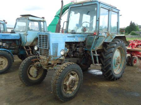 трактор беларусь старый