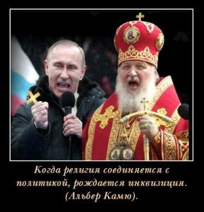 У Кирилла требуют для дня Крещения Руси статуса государственного праздника и выходного - Цензор.НЕТ 9020