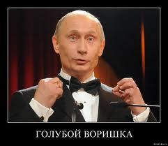 Россия захватила в Крыму уникальное водолазное оборудование украинских спасателей, - ГосЧС - Цензор.НЕТ 3226