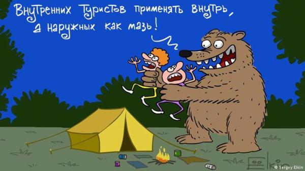 turizm-v-rossii.jpg