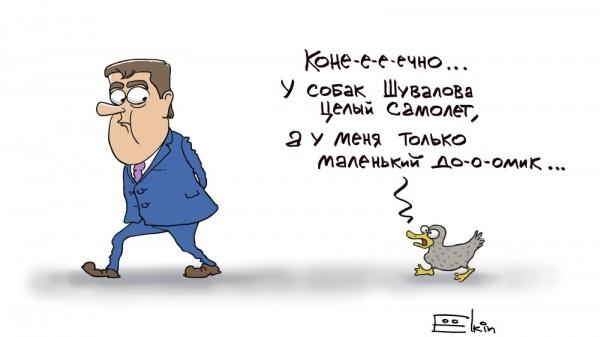 Dimon.jpg