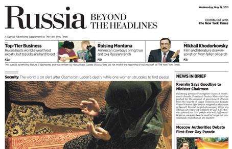 Russia_Beyond_the_headlines.jpg