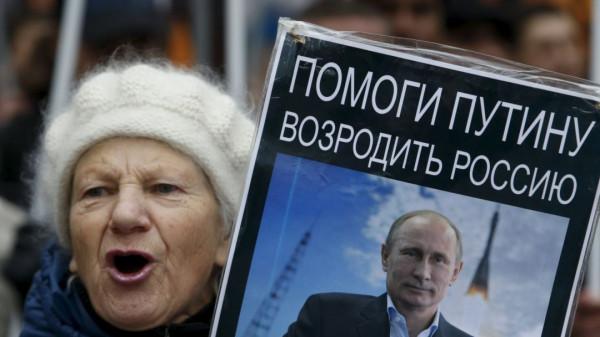Возродить_Россию.jpg