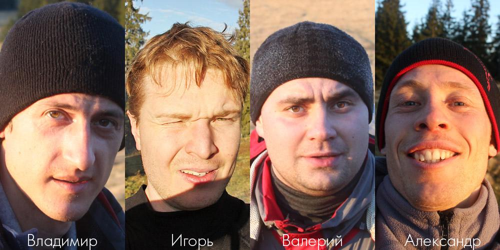 2014_12_05-07_Sivulya_Karpati_faces_