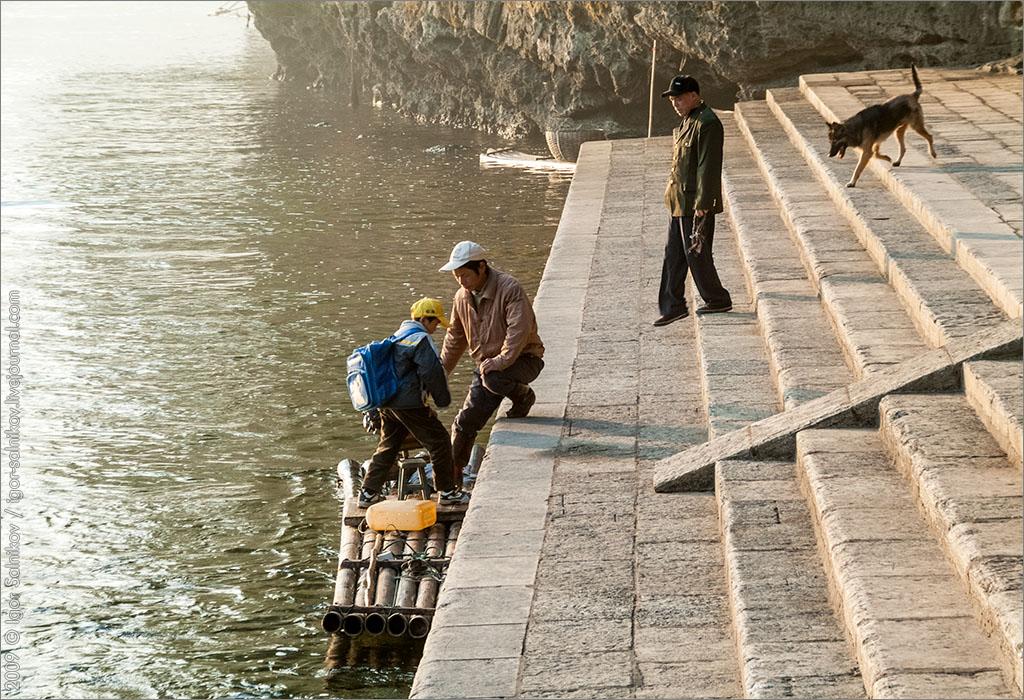 Китай Ли Лицзян Яншо расвет