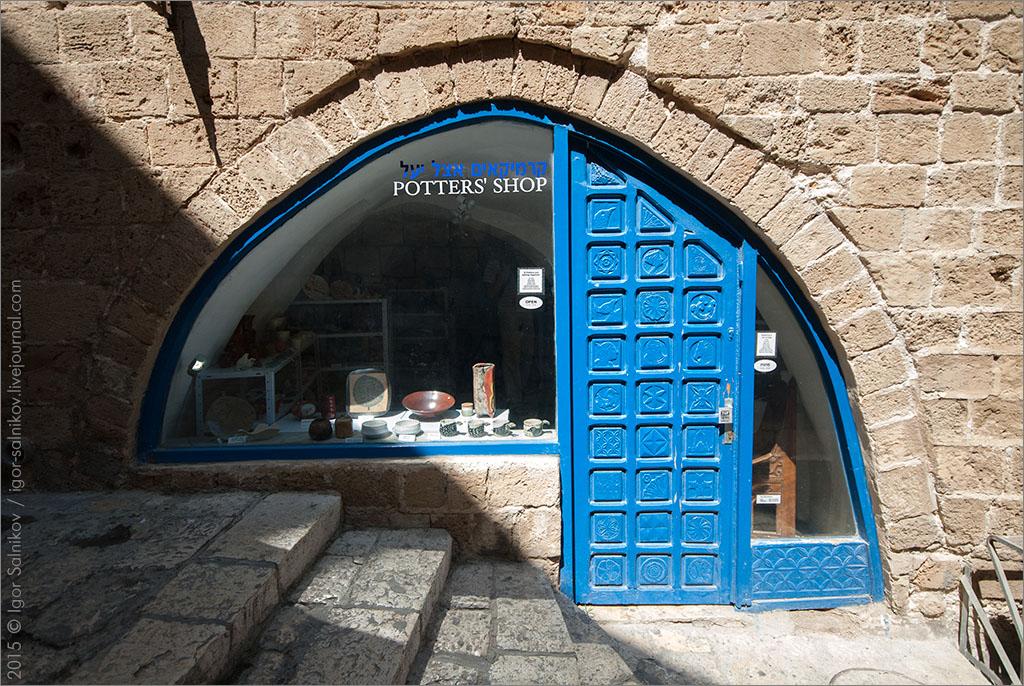 Израиль Тель-Авив старый город Яффо Яффа Israel Tel-Aviv TA Yaffa