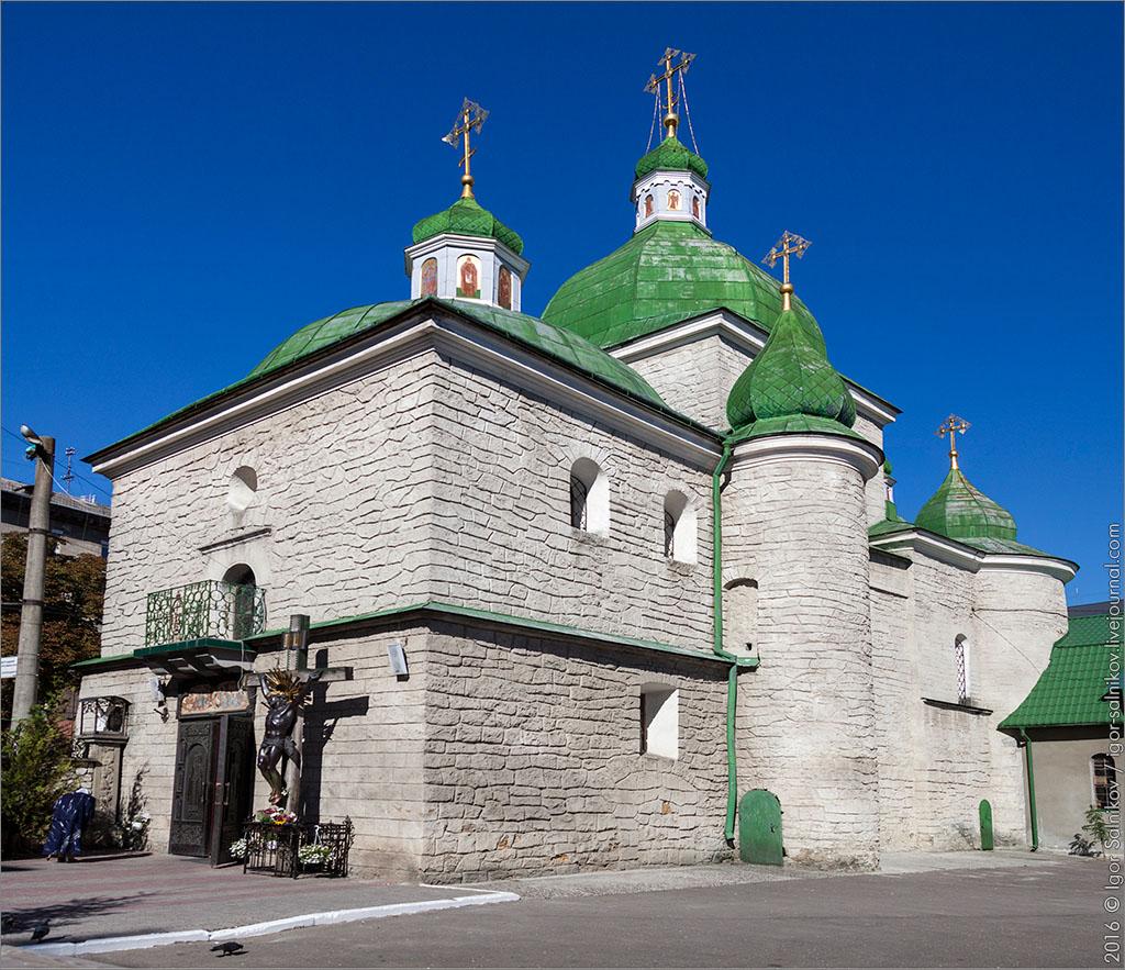 Тернополь Тернопіль