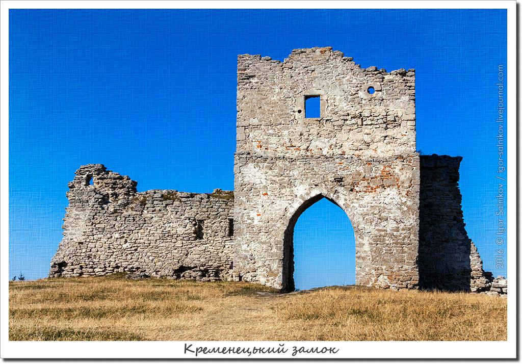 Тернополь Тернопіль замок