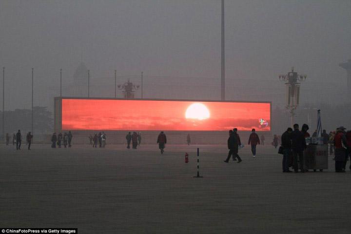 tiananmen-sunrise-shandong-720x480