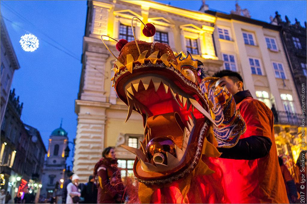 Китайский Новый год Львов дракон