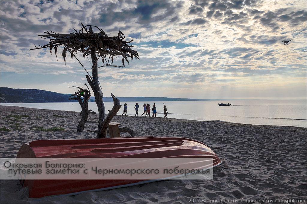 Черноморское побережье Болгарии отдых отели море где отдохнуть в Болгарии TUI