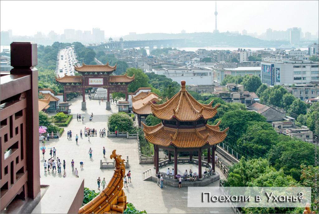 Китай, Ухань, коронавирус, вирус