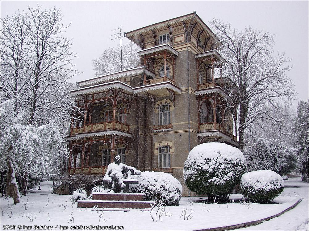 Крым Гурзуф