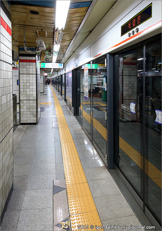 20121013_0029