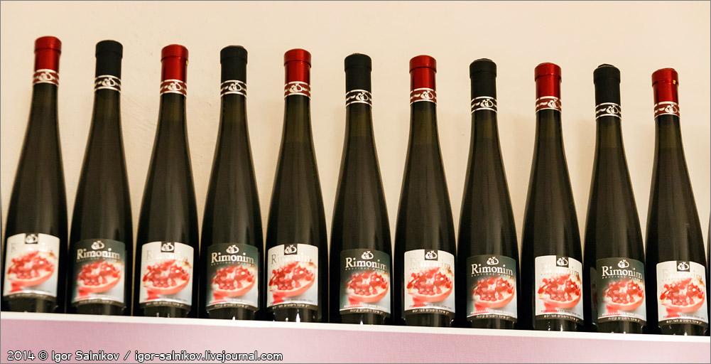 Израиль Яффо гранатовое вино