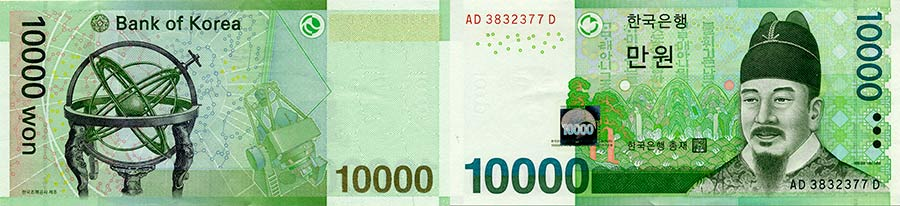 10000won