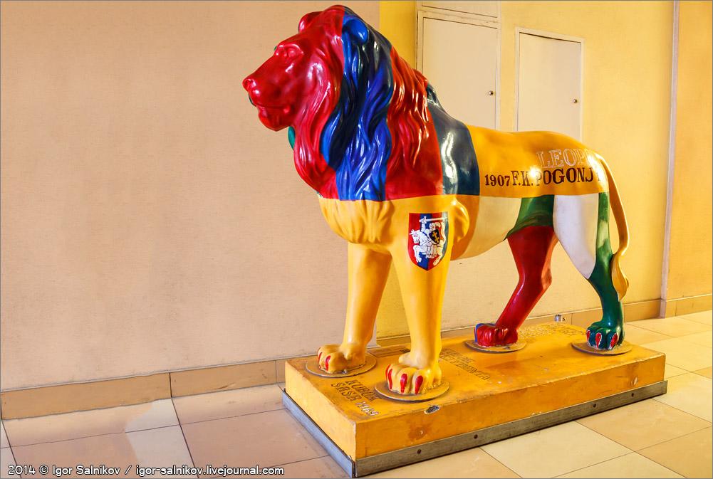 Львов лев