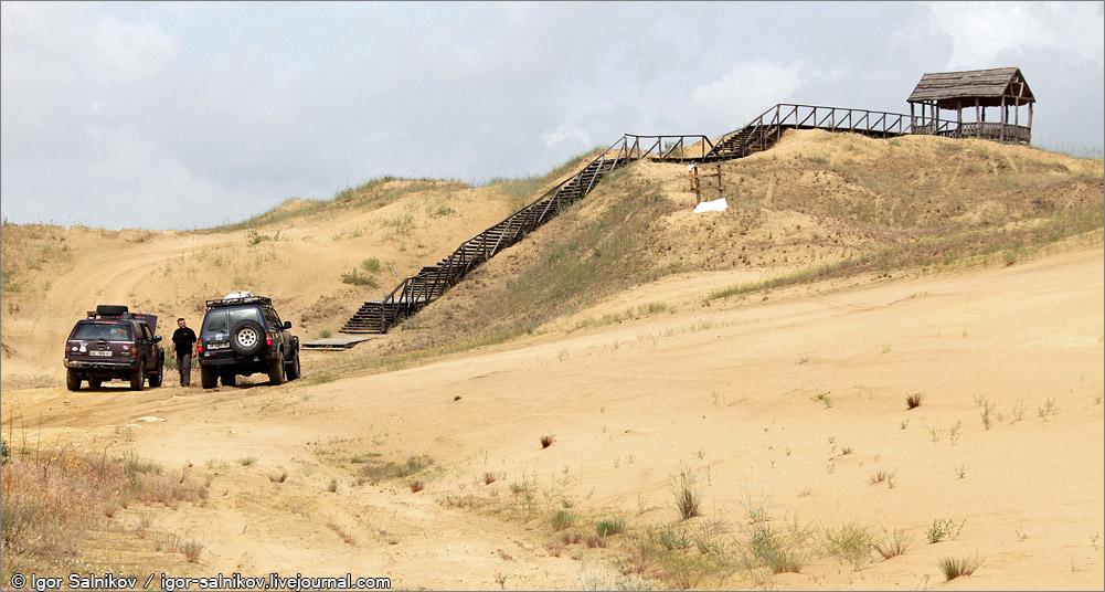 Олешковские пески Украина