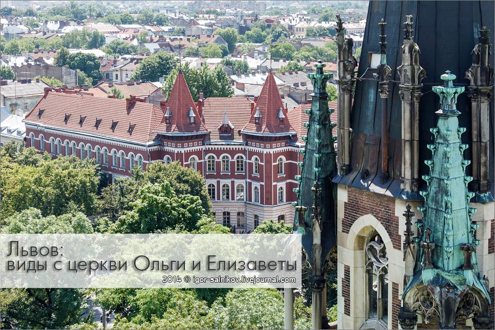 Львов Украина