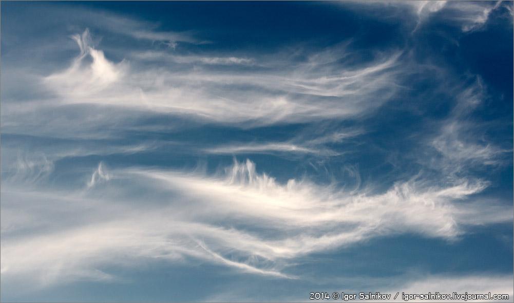 облака небо