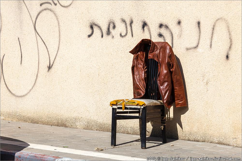 Израиль Тель-Авив Яффо Неве-Цедек