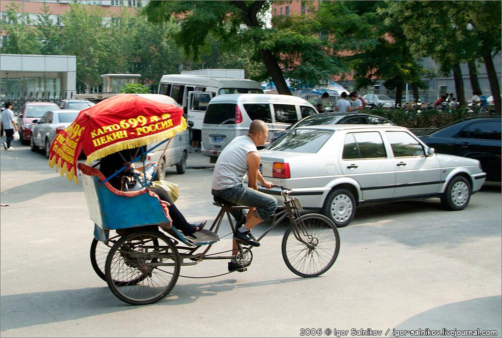 Китай велосипед