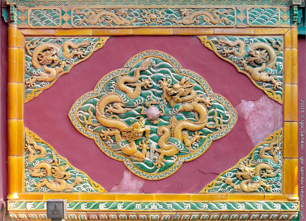 Китай дракон