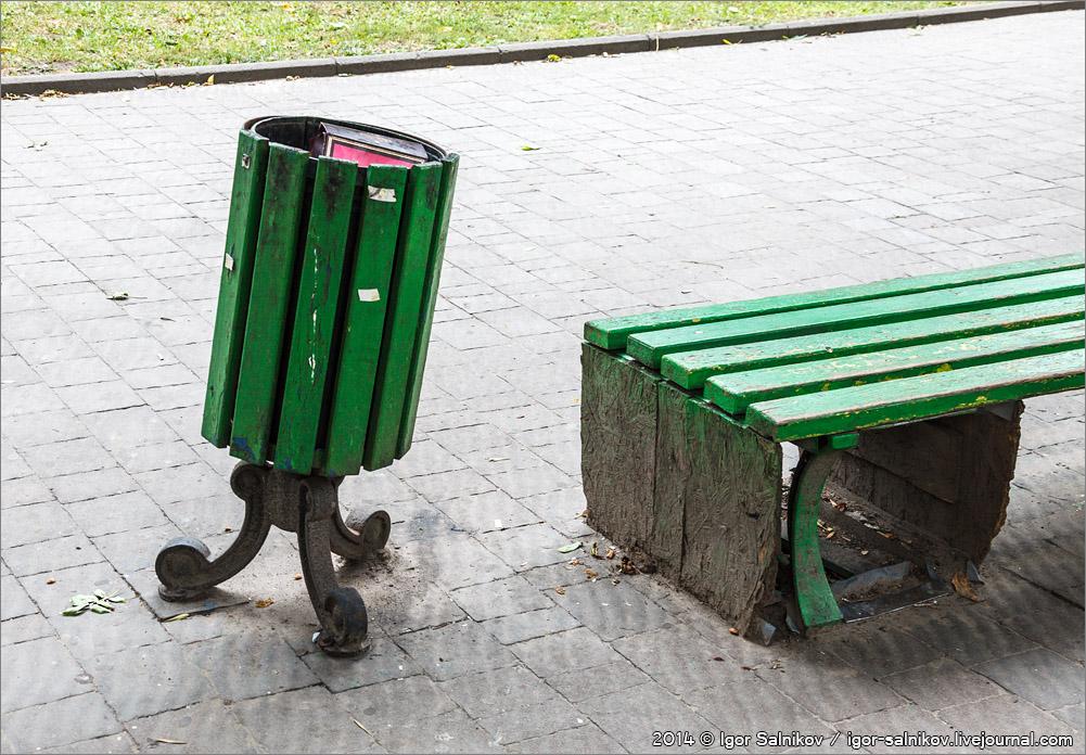 Львов урна скамейка зеленый