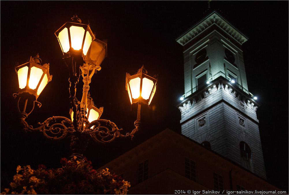 Львов фонарь ратуша