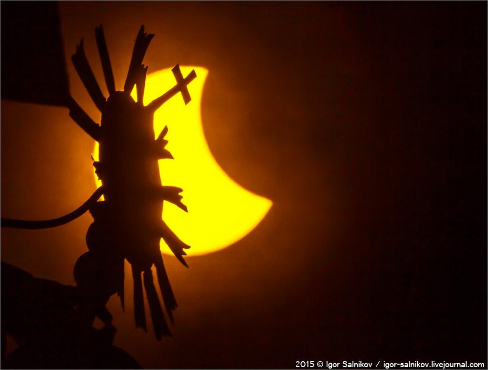 затмение Солнце Львов фото солнечное
