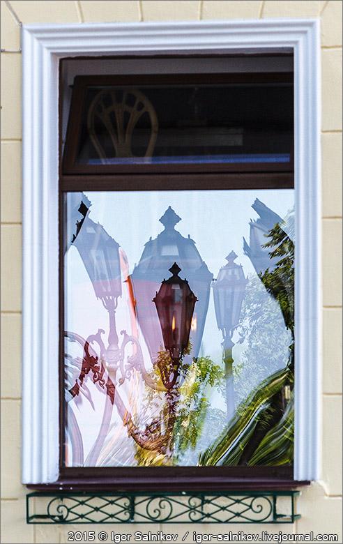 Одесса фонарь отражение окно