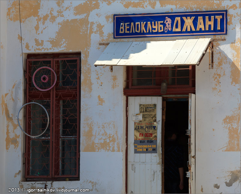 http://ic.pics.livejournal.com/igor_salnikov/45300413/70583/70583_900.jpg