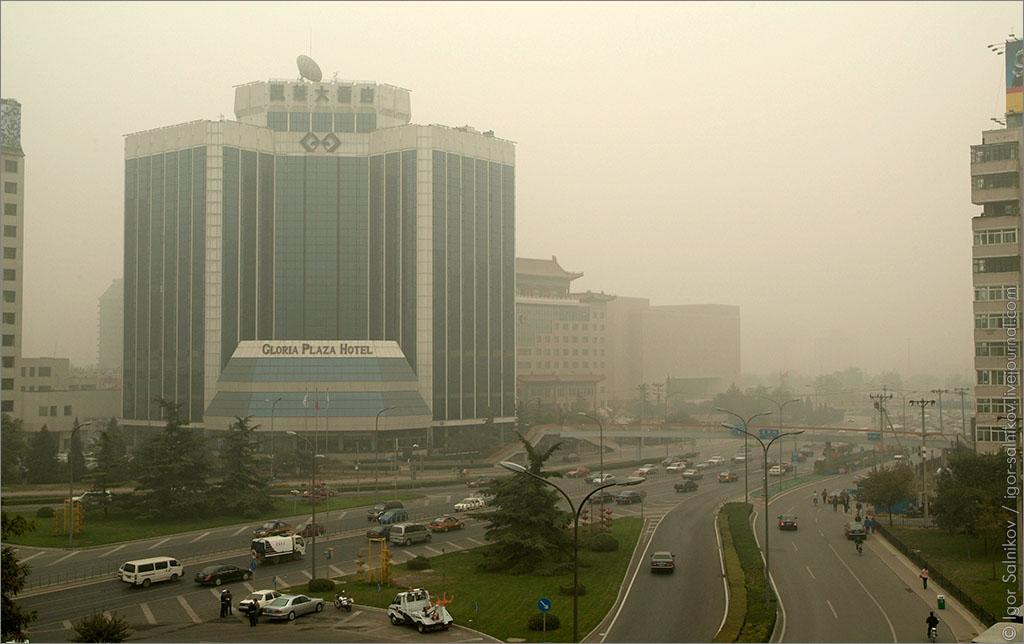 Китай Пекин смог
