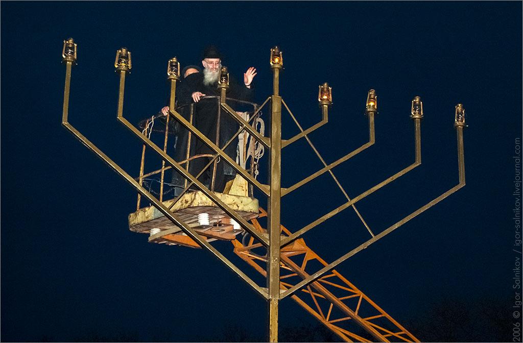 Ханука менора ханукия Израиль Крым свет Симферополь