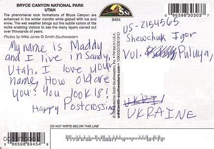 Как подписать открытку в америку, днем юриста