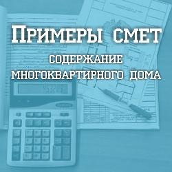 Primer_smet_MKD.jpg